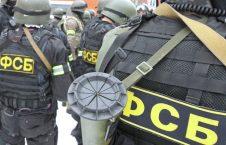 روسیه 226x145 - یک باند وابسته به داعش در روسیه شناسایی شد