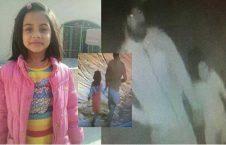 زینب 226x145 - قاتل زنجیرهای تجاوز جنسی در پاکستان اعدام شد + عکس