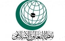 همکاری اسلامی 226x145 - حمایت سازمان همکاری اسلامی از روند انتخابات افغانستان