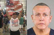 سزار سایوک 226x145 - مظنون بم گذاری در امریکا دستگیر شد