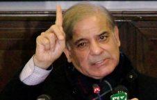 ابعاد دستگیری شهباز شریف رییس حزب مسلم لیگ پاکستان