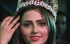 شیما قاسم عبدالرحمان 226x145 - ملکه زیبایی عراق از ترس جانش به اردن فرار کرد!