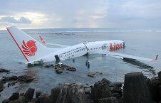 طیاره 2 226x145 - سقوط یک فروند طیاره مسافربری در اندونزیا