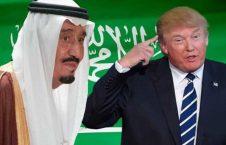 عربستان 226x145 - سخنان تحقیرآمیز ترمپ در مورد عربستان
