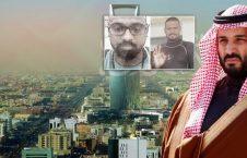 مرگ مشکوک مشعل سعد البستانی، یکی از اعضای تیم ترور خاشقچی