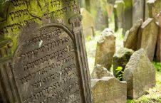 قبر 226x145 - تنبیه عجیب نوجوانان با خواباندنشان در قبرستان! + تصاویر