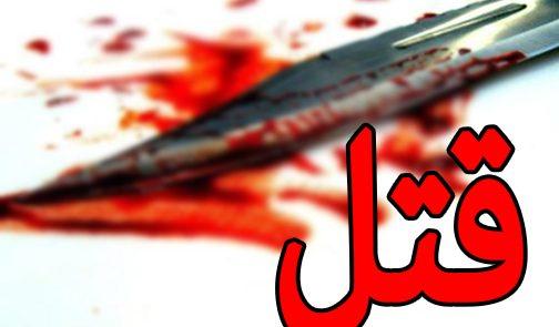قتل 504x295 - قاتل ملا امام بحرینی اعدام می شود