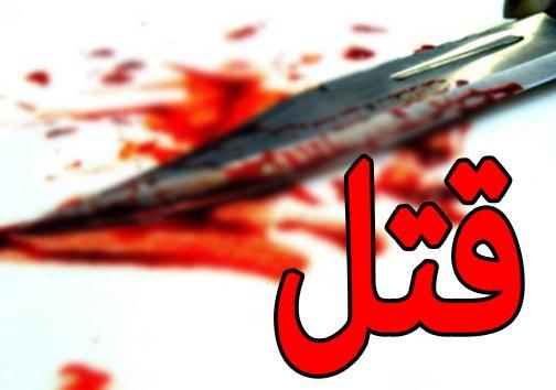 قتل - زن تخاری دو فرزندش را سر برید!