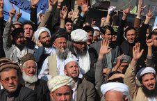 مردم افغانستان 226x145 - نگرانی سناتوران امریکایی از تحمیل صلح بالای مردم افغانستان