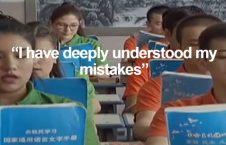 مسلمانان اویغور 6 226x145 - تصاویر/ مراکز نگهداری مسلمانان اویغور در چین
