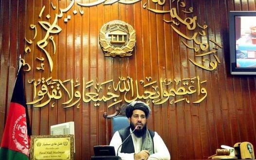 مشرانو جرگه - نگرانی مشرانوجرگه از احتمال حضور ابوبکر البغدادی در افغانستان