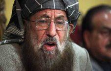 مولانا سمیعالحق 226x145 - اظهار نظر جالب پدر معنوی طالبان درباره امریکا