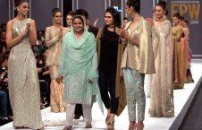 می مختار 3 226x145 - زن پاکستانی که مورد تجاوز قرار گرفته بود مودلینگ شد! + تصاویر