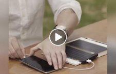 ویدیو/ اختراعی که جای خالی برق را پُر می کند!