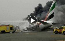 تصاویر هدف میدان هوایی دوبی 226x145 - ویدیو/ اولین تصاویر از هدف قرار گرفتن میدان هوایی دوبی