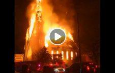 ویدیو حریق گسترده کلیسا بوستون امریکا 226x145 - ویدیو/ وقوع حریق گسترده در کلیسای بوستون امریکا