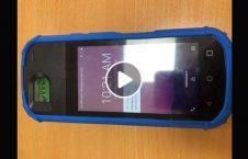 ویدیو دستگاه بایومتریک تقلب 226x145 - ویدیو/ آیا دستگاههای بایومتریک می تواند از تقلب جلوگیری کند؟!