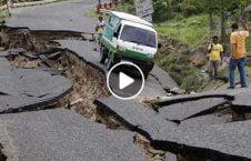 ویدیو زلزلهای وحشتناک در اندونزیا 226x145 - ویدیو/ وقوع زلزلهای وحشتناک در اندونزیا