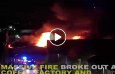 ویدیو وقوع انفجار بزرگ بریتانیا 226x145 - ویدیو/ وقوع انفجاری بزرگ در بریتانیا
