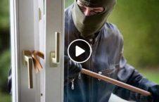ویدیو چینایی فریب سارقان منزل 226x145 - ویدیو/ روش جالب چینایی ها برای فریب دادن سارقان منزل!