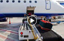 ویدیو کارمندان میدان هوایی بار مسافر 226x145 - ویدیو/ رفتار نامناسب کارمندان میدان هوایی با بار مسافرین