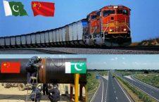 پروژه سی پیک 226x145 - مجلس سنای پاکستان، مخالف حضور عربستان در پروژه سی پیک