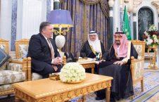 پومپئو 226x145 - دیدار وزیر خارجه امریکا با پادشاه عربستان سعودی