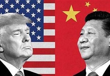 چین امریکا - لغو گفتگوی امنیتی دپلوماتیک چین و امریکا