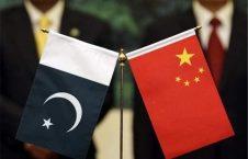 چین پاکستان 226x145 - چین شریک قابل اعتماد پاکستان
