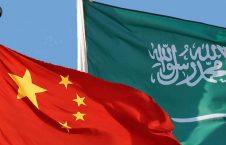 چین 226x145 - مخالفت سفير چين در پاكستان با پيوستن دولت عربستان به سرمايه گذاری و حضور در گوادر