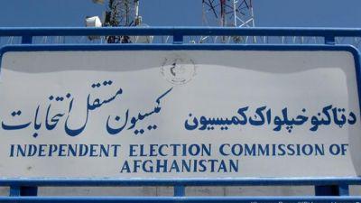 کمیسیون مستقل انتخابات - آغاز بازشماری آراى کابل