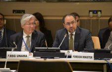 کنفرانس ژینو 226x145 - کنفرانس ژینو فرصتی برای انسجام ملی و جهانی به منظور صلح در افغانستان