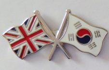 کوریای جنوبی و بریتانیا 226x145 - توافق کوریای جنوبی و بریتانیا