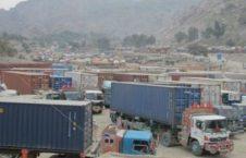 226x145 - خسارتی بزرگ برای تاجران افغان!