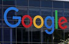 گوگل 226x145 - رسوایی جنسی در گوگل
