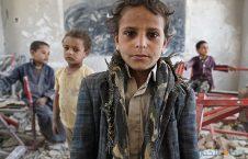 یمن 1 226x145 - تصویر/ غذا خوردن اطفال یمنی و اطفال سعودی