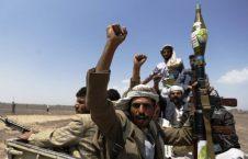 یمن 226x145 - جاسوسان سعودی در یمن به زمین خوردند!