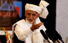 اشرف غنی 1 226x145 - توصیه رییس جمهور غنی به کارمندان وزارت امور خارجه