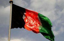 افغانستان 226x145 - اهانت پولیس پاکستان به بیرق افغانستان