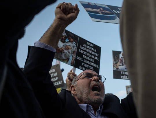 ترکیه6 - تصاویر/ اعتراض مردم ترکیه به نسل کشی عربستان در یمن