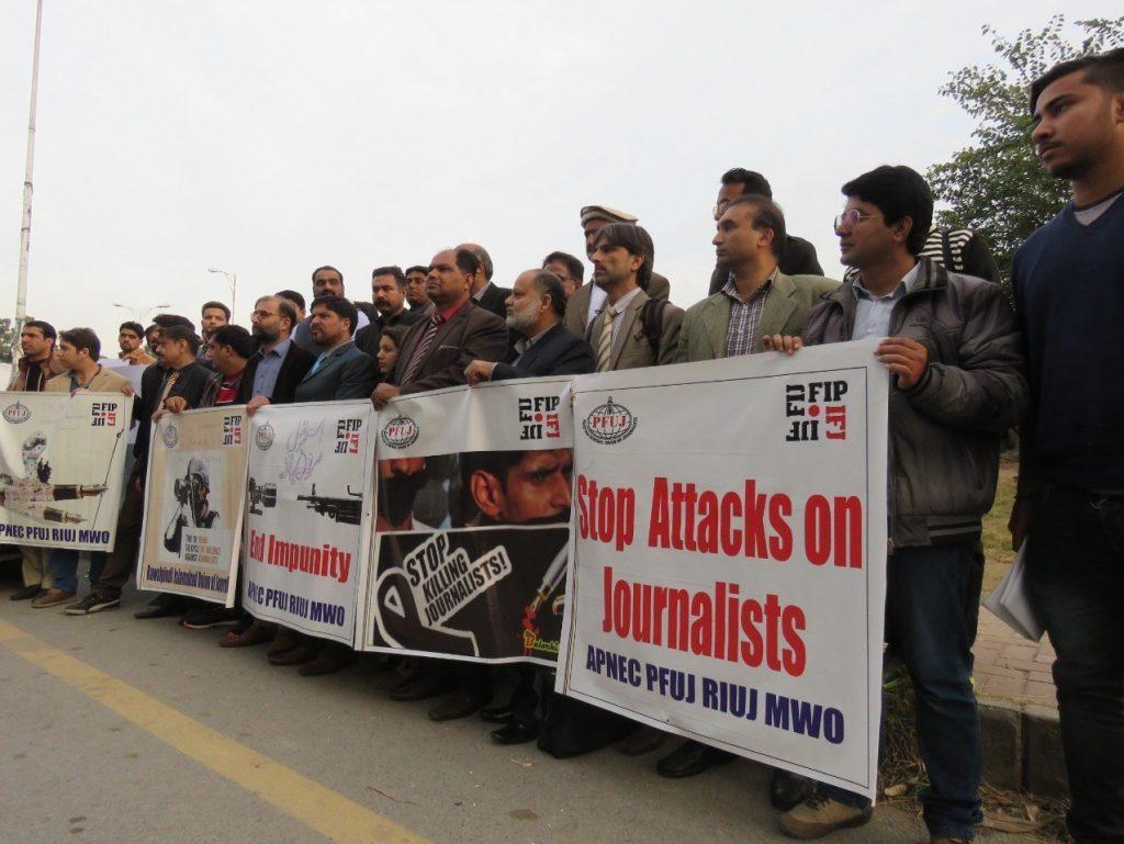 خبرنگاران پاکستانی 3 1024x769 - تصاویر/ خبرنگاران پاکستانی به خیابان ها آمدند!