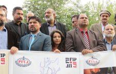 خبرنگاران پاکستانی 4 226x145 - تصاویر/ خبرنگاران پاکستانی به خیابان ها آمدند!