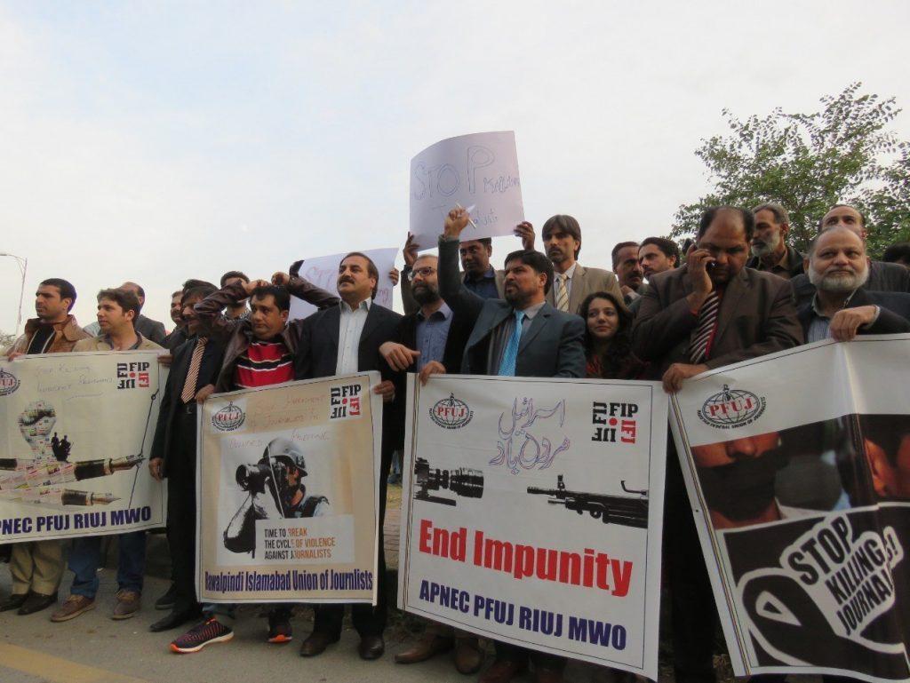 خبرنگاران پاکستانی 5 1024x769 - تصاویر/ خبرنگاران پاکستانی به خیابان ها آمدند!