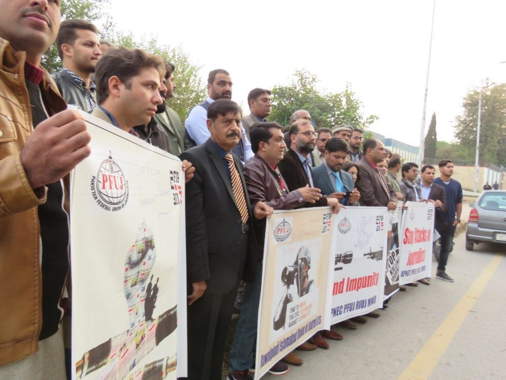 خبرنگاران پاکستانی 7 1024x769 - تصاویر/ خبرنگاران پاکستانی به خیابان ها آمدند!