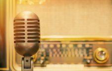رادیو 226x145 - فعالیت رادیویی تروریست ها در ولایت ننگرهار