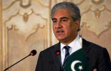 شاه محمود قریشی  226x145 - وزیر امور خارجه پاکستان از کاهش تنش ها با هند خبر داد