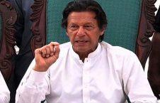 عمران خان 1 226x145 - عمران خان: پاکستان بدنبال از سرگیری مذاکرات صلح است
