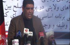 فرید بختور 226x145 - طالبان با گرفتن پول جسد عضو شورای ولایتی فراه را تحویل دادند