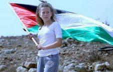 فلسطین 226x145 - تصویر/ مهمانان ناخوانده!