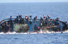 قایق 226x145 - غرق شدن قایق حامل پناهجویان افغان در آبهای ترکیه